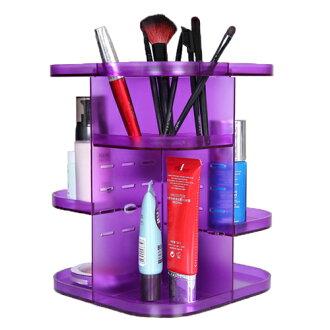 可360度旋轉擺放化妝品收納盒【省錢博士】化妝品小物文具收納架