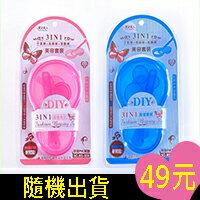 【省錢博士】魔法美人DIY面膜 / 美容套裝3合一面膜碗 / 顏色隨機(面膜碗 / 棒 / 量勺)