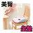 【省錢博士】 日本瑜珈名人『後藤有美』強力推薦 / 單孔透氣提臀美臀坐墊 0