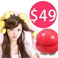 草莓可愛海綿捲髮球