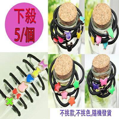 韓版流行滴油彩色髮圈  【省錢博士】 1入5元 隨機出貨