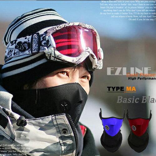 【省錢博士】冬季騎士戶外防風保暖口罩面罩 / 滑雪護臉面罩 / 三色可選