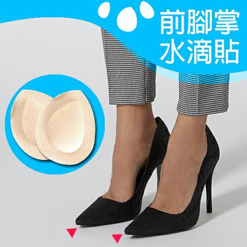 高跟鞋必備人體工學腳掌水滴貼【省錢博士】防止拇指外翻 - 限時優惠好康折扣