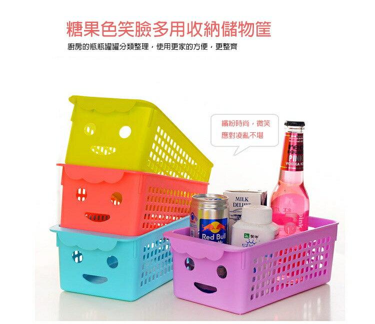 【省錢博士】創意可愛笑臉塑料長方形儲物筐 廚房浴室桌面雜物收纳筐 - 限時優惠好康折扣