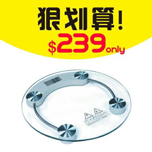 鋼化玻璃電子體重計 / 家用體重秤