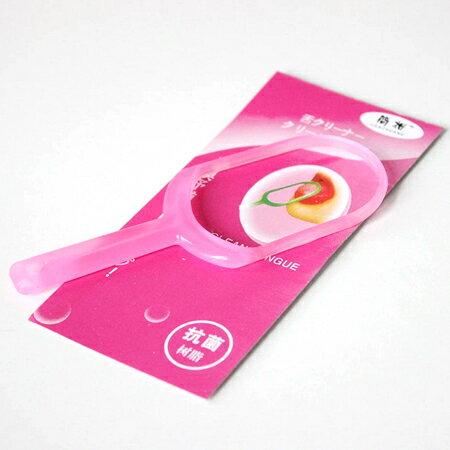 【省錢博士】日式舌苔清潔器舌苔清潔刷 / 刮舌器 / 顏色隨機  19元