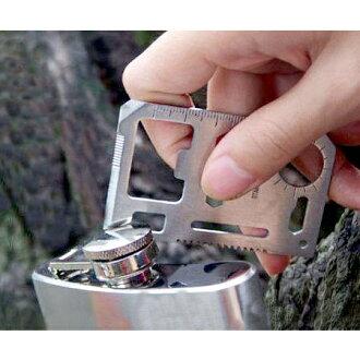 多功能瑞士軍刀卡/小型野外求生卡、全能卡/登山露營必備【省錢博士】