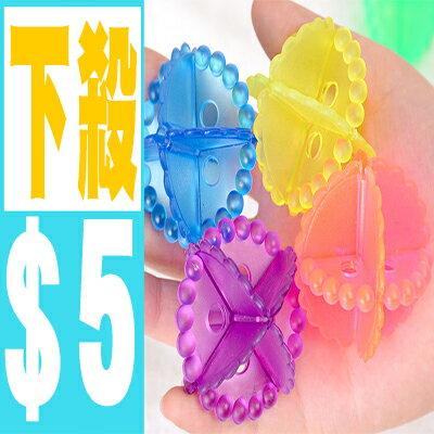 【省錢博士】彩色透明魔力護洗球 / 魔力去污洗衣球 單1入 5元