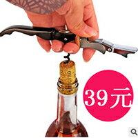 多功能不銹鋼廚房啤酒開瓶器 紅酒開瓶器  【省錢博士】 0
