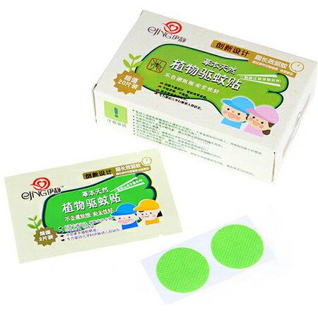 【省錢博士】兒童超長效草本天然植物驅蚊貼 / 20入