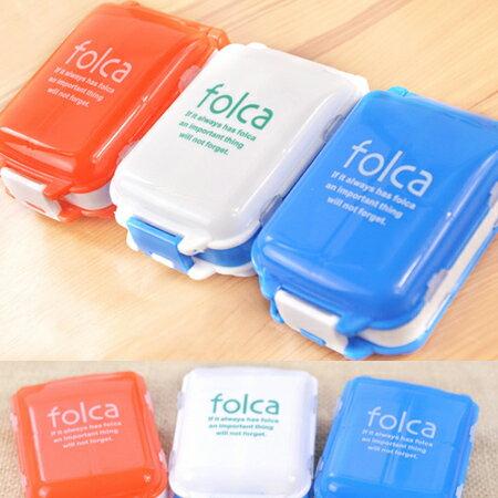 【省錢博士】藍色日式8格便攜式收納藥盒 / 折疊迷你首飾盒