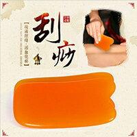 【省錢博士】天然樹脂刮痧板 / 全身通用刮面部腿部腰部