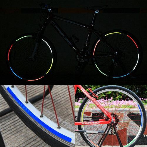 自行車輪反光貼紙【省錢博士】腳踏車反光安全貼/多色隨機出貨