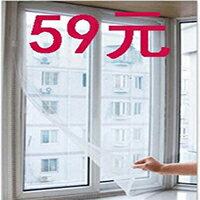 【省錢博士】 自粘型 / 防蚊紗窗 / DIY防蚊窗紗 / 紗網 / 隱形簡易紗窗