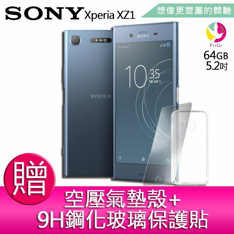 ★下單最高21倍點數送★  Sony Xperia XZ1 4G/64G LTE 5.2吋 智慧型手機【贈9H鋼化玻璃保護貼*1+贈空壓氣墊殼*1】