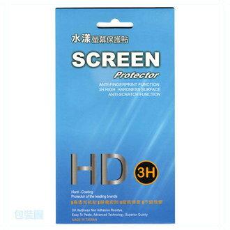 SONY Xperia XA F3115 5吋 水漾螢幕保護貼/靜電吸附/具修復功能的靜電貼