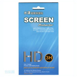 SamsungGalaxyTabA7.0T280水漾螢幕保護貼靜電吸附具修復功能的靜電貼