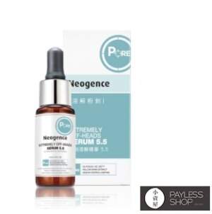 Neogence 霓淨思 粉刺溶解精華pH5.5 15ml有效日期2019.5