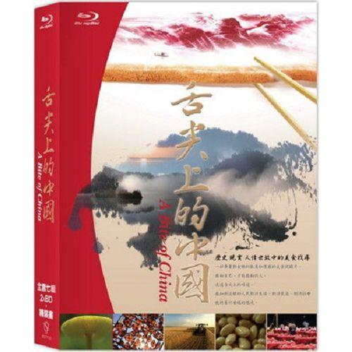 Blu~ray 舌尖上的中國 BD