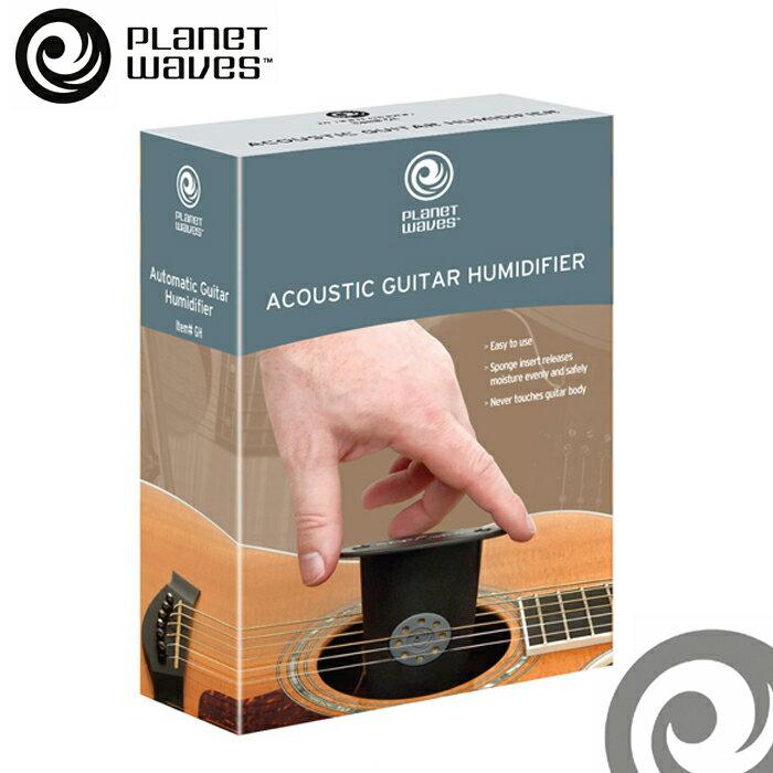 【非凡樂器】Planet Waves 木吉他加濕器/高吸收海綿保持適當的濕度水平