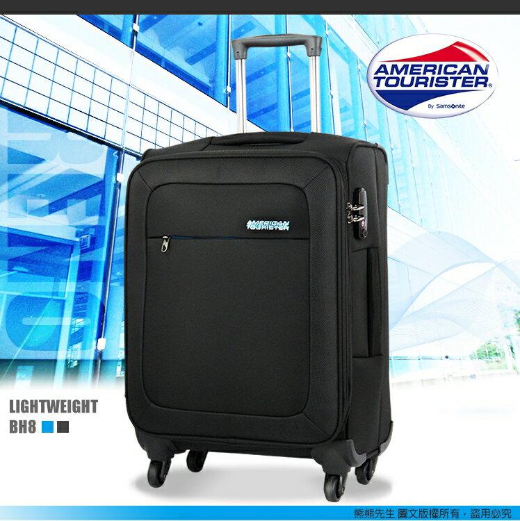 《熊熊先生》行李箱 新秀麗American Tourister美國旅行者 BH8 行李箱 20吋可加大布箱旅行箱 登機箱 TSA海關鎖 詢問另有優惠價 加送自選好禮