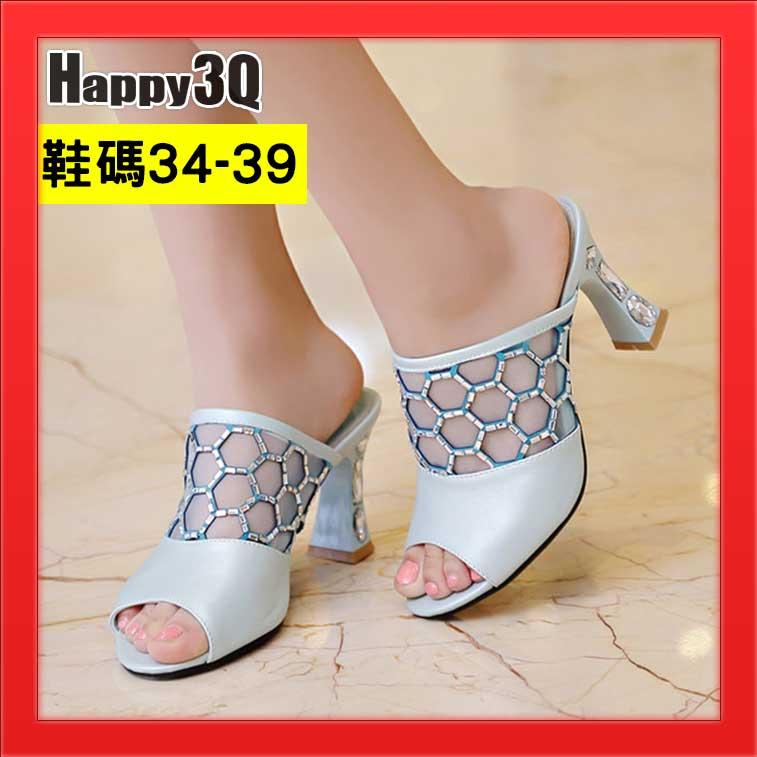 拖鞋涼鞋魚口鞋魚嘴鞋粗跟高跟鞋女鞋水鑽鏤空雕花-白/藍34-39【AAA1868】