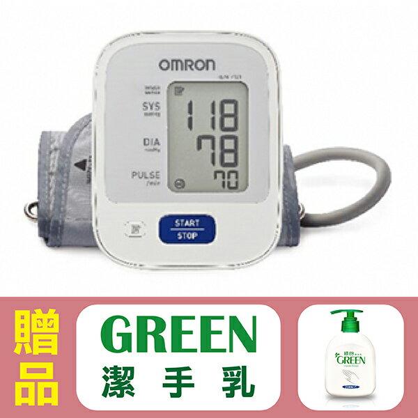 【歐姆龍OMRON】手臂式電子血壓計HEM-7121,贈品:GREEN潔手乳x1 (來電享優惠)