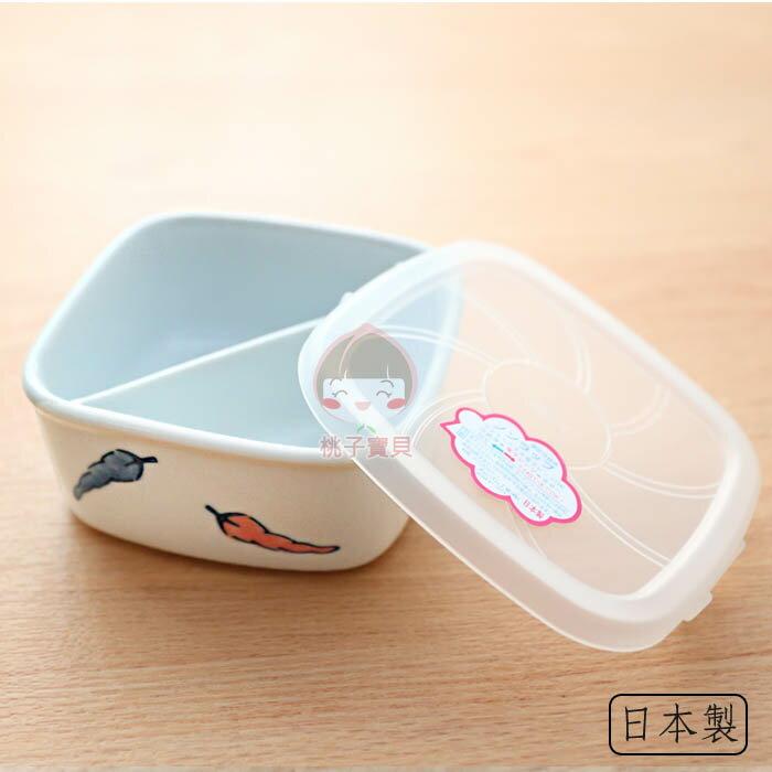 【日本陶器】方形分隔微波陶瓷碗/耐熱雙格陶瓷缽 400ml(辣椒)~附保鮮上蓋‧日本製