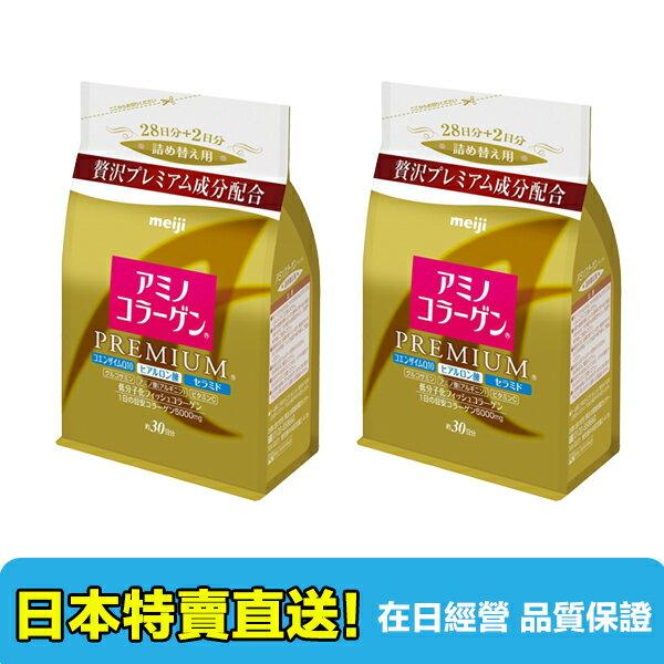 【海洋傳奇】【2包組合】日本 Meiji Amino 明治 膠原蛋白粉補充包袋裝214g 白金尊爵版 添加Q10及玻尿酸【滿千日本空運直送免運】