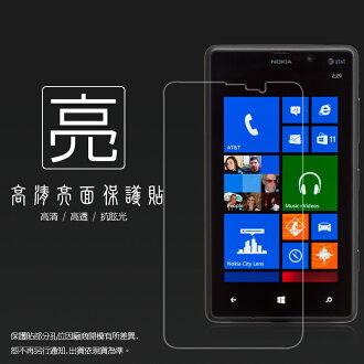 亮面螢幕保護貼 NOKIA Lumia 820 保護貼