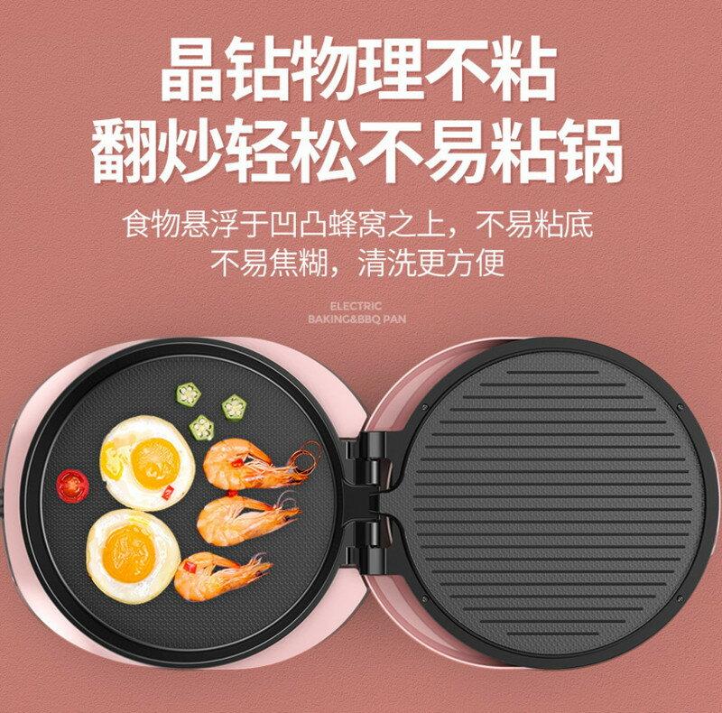 110V台灣版電餅鐺家用懸浮式可麗餅機雙層加大煎餅鍋多功能實用款