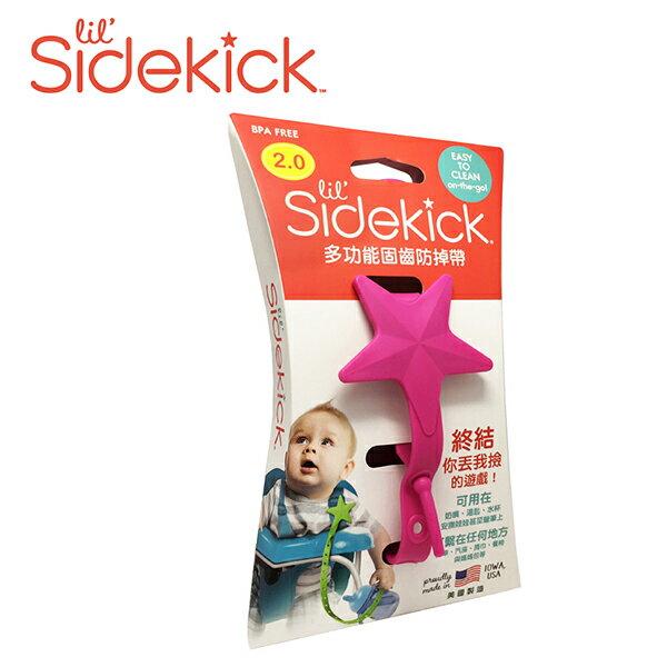 YODEE 優迪嚴選:美國lil'Sidekick多功能固定防掉帶∕固齒器∕咬咬繩-蜜桃紅
