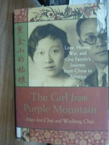 【書寶二手書T4/傳記_QON】The girl from Purple Mountain