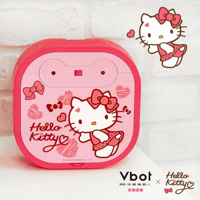【Vbot x Hello Kitty】二代限量 鋰電池智慧掃地機器人 - 極淨濾網型(粉)