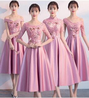 天使嫁衣【BL237B】粉色4款蕾絲剌繡花朵中長款禮服˙預購訂製款