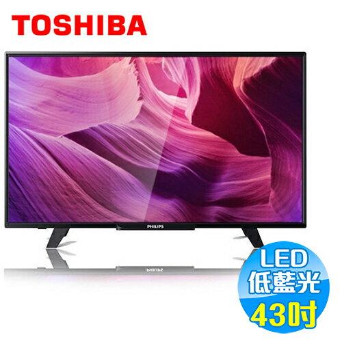 飛利浦 Philips 43吋淨藍光FHDLED液晶電視 43PFH5210