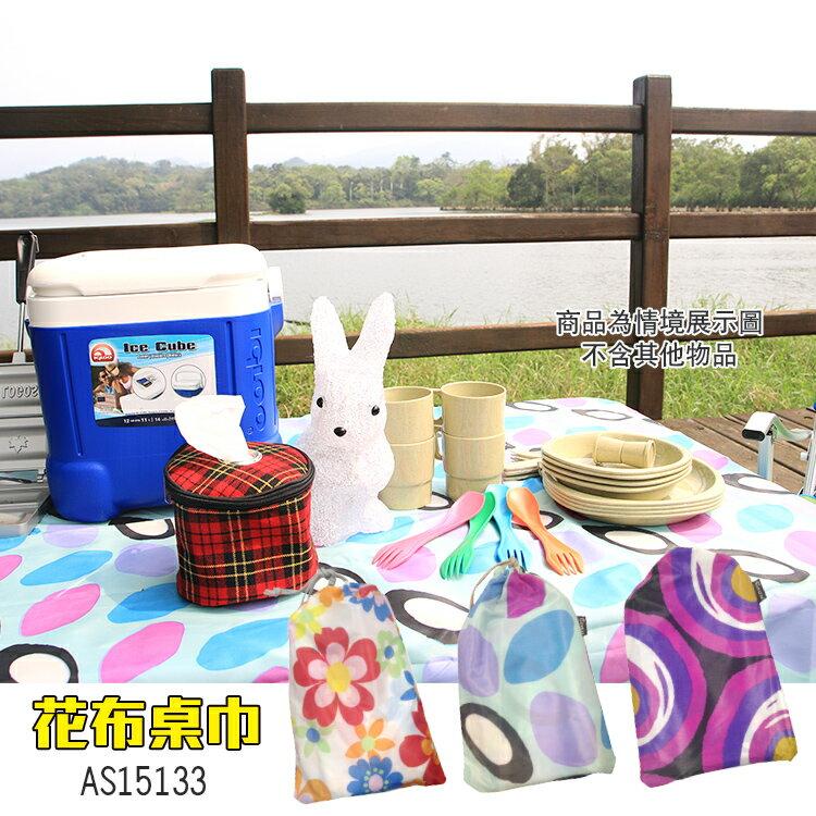 ADISI 花布桌巾AS15133 (小 135*105cm) / 城市綠洲 (桌巾.桌布.PU防水布)