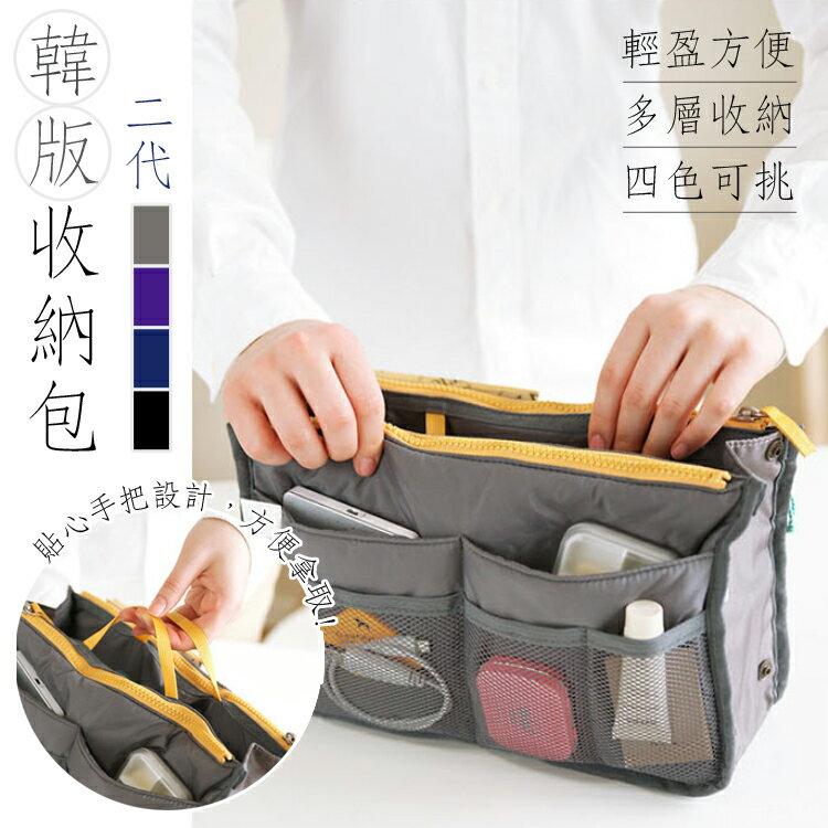 韓版化妝包 多功能收納包 包中包 萬用收納包 多層收納包 收提袋【AN029】