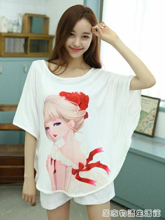 蝙蝠袖衫睡衣女夏季韓版短袖短褲兩件套裝寬鬆清新家居服學生薄款