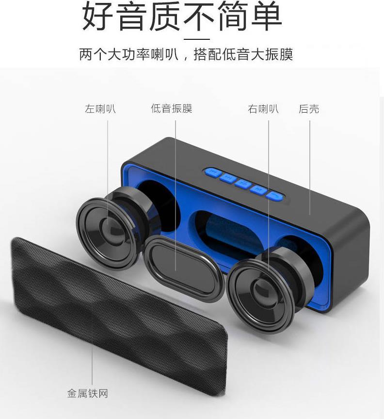 藍芽音箱重低音炮大音量收款語音播報器電腦家用收音機插卡小音響