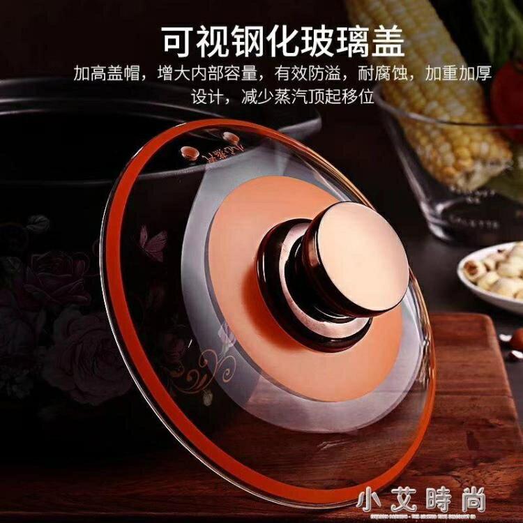 陶瓷煲湯燉湯養生沙鍋 大容量多功能砂鍋燉鍋 家用明火燃氣耐高溫