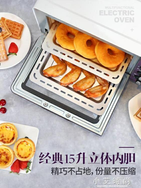 220V 電烤箱家用烘焙多功能全自動小烤箱小型烤箱