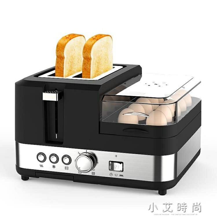 HX-5091多士爐全自動家用多功能早餐吐司烤麵包機