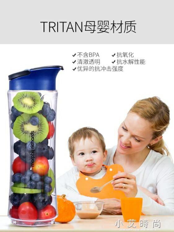 便攜式榨汁機家用全自動果蔬多功能果汁榨汁杯水果小型