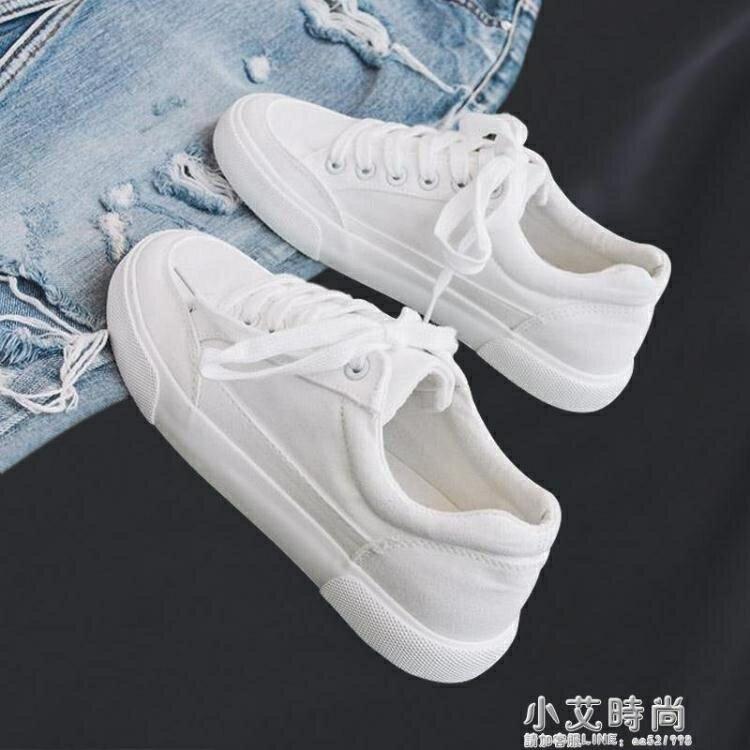 帆布鞋 夏季新款韓版百搭透氣小白鞋女帆布潮鞋學生白鞋布鞋板鞋夏款