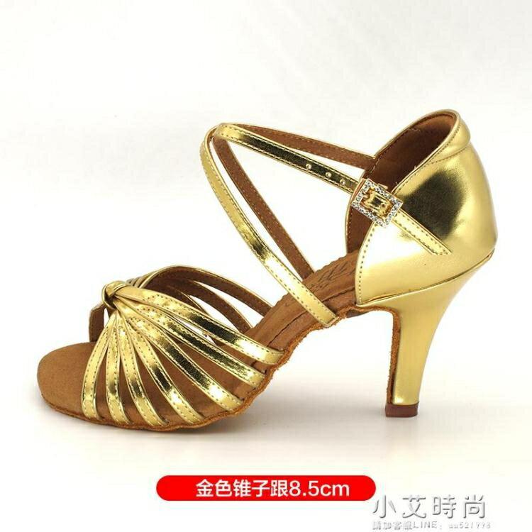 拉丁舞鞋正品女成人軟底中跟版標專業舞蹈鞋室內高跟真皮2398