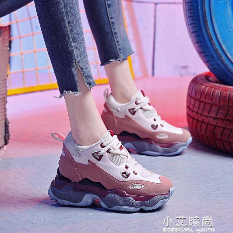運動鞋 內增高女2019新款春季網紅百搭鬆糕鞋透氣厚底休閒運動老爹小白鞋