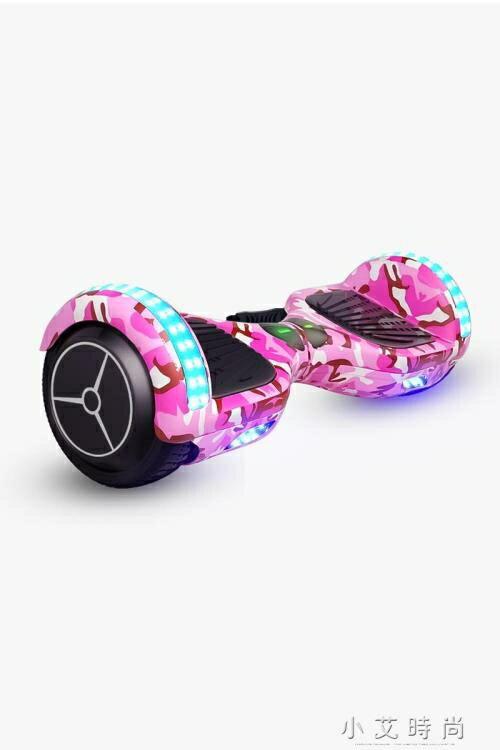 智慧電動車雙輪兒童小孩代步車成年學生兩輪成人體感自平衡車