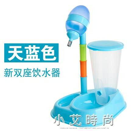 寵狗飲水器喂水立式寵物自動貓咪飲水機泰迪水壺 NMS