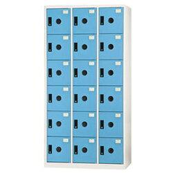 【nicegoods】 多功能置物櫃/18格(ABS門片) -粉藍(收納櫃 整理櫃)